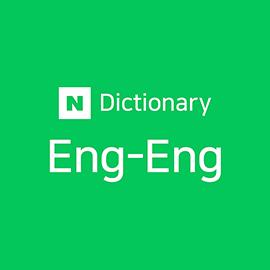 Naver English-English Dictionary