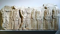 """""""Plaque of the Ergastines"""" fragment from the frieze on the east side of the Parthenon"""