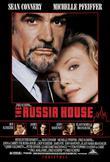 <b>러시아 하우스</b>