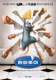 라따뚜이 [DVD 영화자료]  /브래드 버드 감독