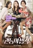 관능의 법칙 [DVD 영화자료] /권칠인 감독
