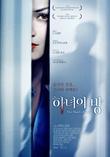 하녀의 방 [DVD 영화자료] /마이클 워커 감독