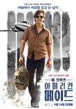 아메리칸 메이드 [DVD 영화자료] /더그 라이만 감독