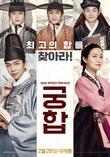 궁합 [DVD 영화자료] /홍창표 감독