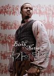 국가의 탄생 [DVD 영화자료] /네이트 파커 감독