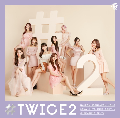 TWICE's 2nd Japanese best album '#TWICE2' has been    | Kpopping