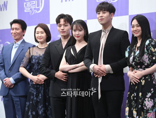 "[K-Drama]: Press conference ""Hotel Del Luna"" with IU, Yeo Jin Goo"