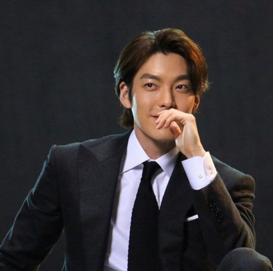 kim woo bin handsome korean male actor
