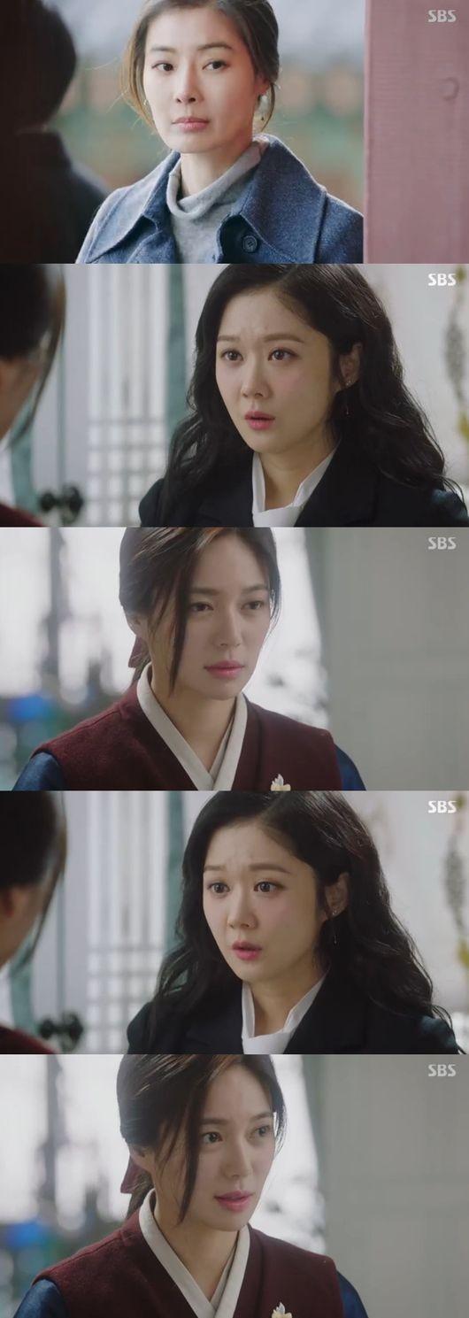 The Last Empress Yoon So Yi - Info Korea 4 You