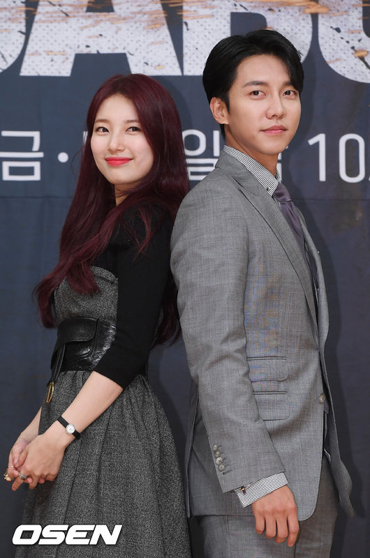 Seung gi Suzy dating x12 hekte