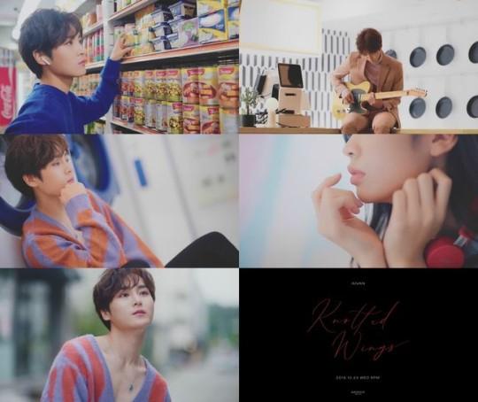 '컴백 D-2' 아이반, 명품 트렌디 감성 신곡 'Knotted Wings' MV 티저 공개(ㅇ영상) | 인스티즈