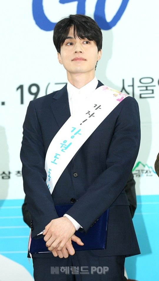 Lee Dong Wook - a handsome ambassador to Gangwon Province