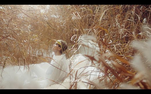 Mino reveals dreamy MV and addictive melody of solo song
