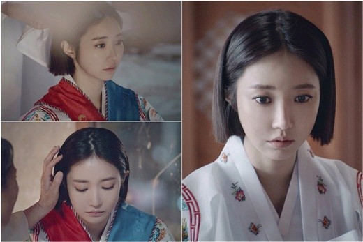 Ko joon hee dating