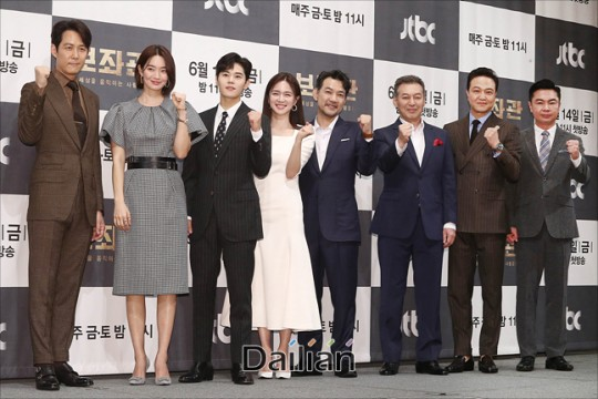 """[K-Drama]: Press conference """"Chief of Staff"""" with Lee Jung Jae, Shin Min Ah, Elliya Lee, Kim Dong Jun"""