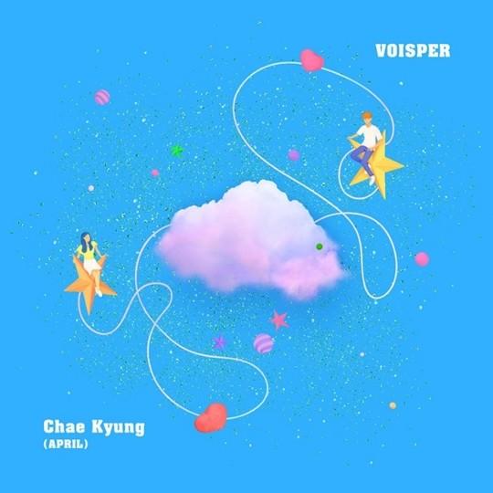 4일(일), 보이스퍼 디지털 싱글 '우리 꼭 사귀는 것 같잖아요 (feat. 에이프릴 채경)' 발매 | 인스티즈