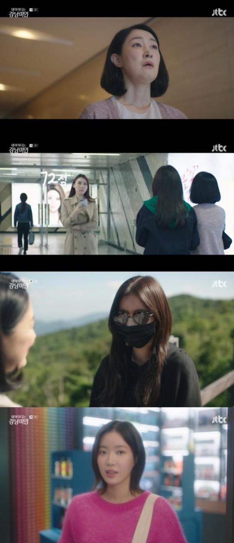 SPOILERS!!!][My ID is Gangnam Beauty Roundup] Episode 1