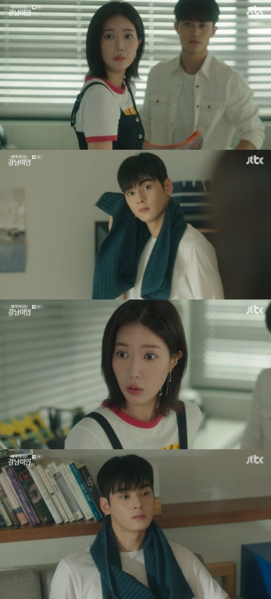 SPOILERS!!!][My ID is Gangnam Beauty Roundup] Episode 7 + 8