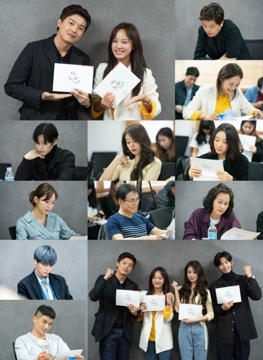 "The First Script Reading  ""Let Me Hear Your Song"""