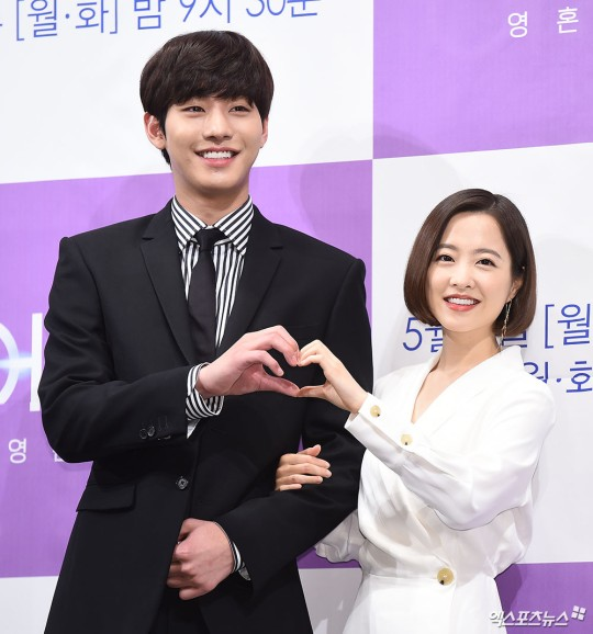Hyo Seop Ahn and Park Bo Young lovely at press conference 'Abyss'