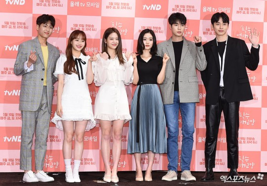 "Press conferences web drama of tVN ""Necessary Dating Education"""