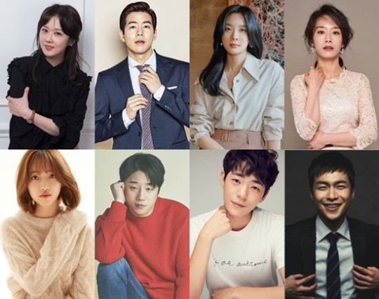 "[K-Drama]: Upcoming SBS drama ""VIP"" has confirmed main cast"