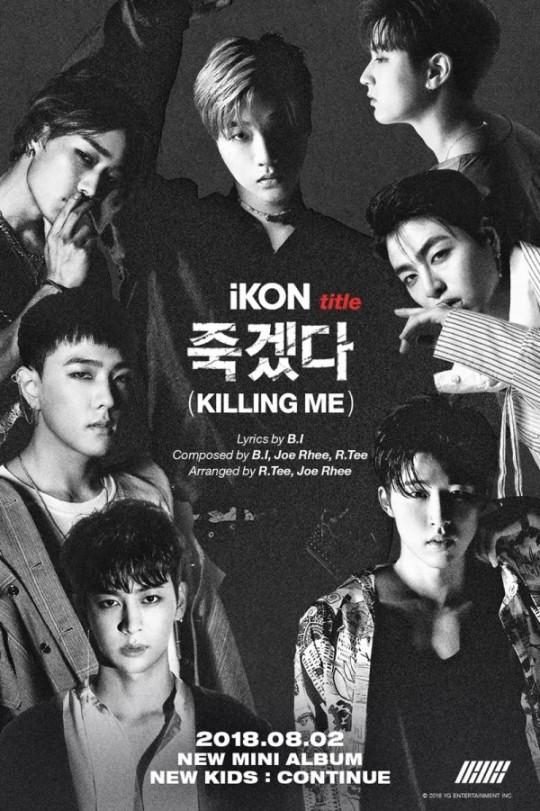 iKON reveal details on comeback title track