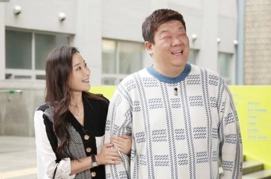 yu minsang dating