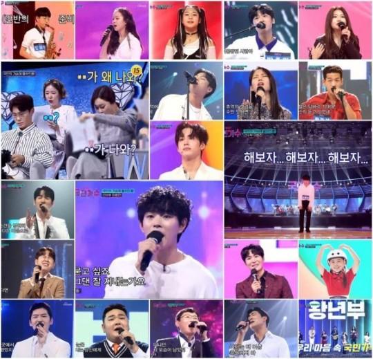 이병찬, 역도선수→엔딩요정 '최고 17.4' (국민가수)