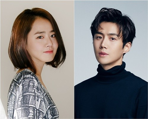 Moon Geun Young and Kim Sun Ho confirmed their appearance on tvN new drama 'Catch Yoo Ryung'