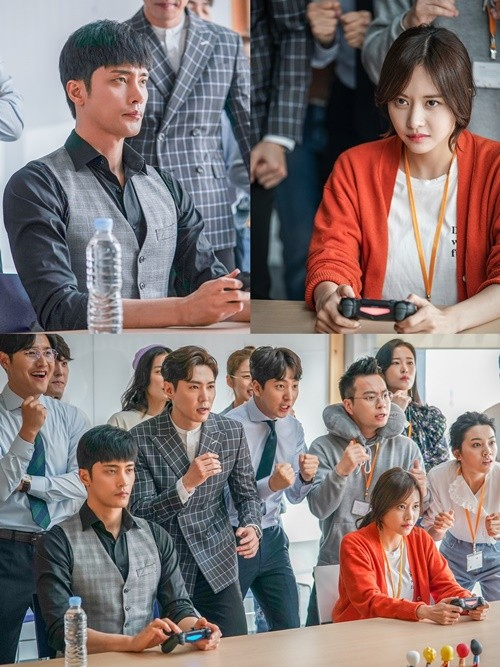 "[K-Drama]: Sung Hoon and Han Bo Reum are nervous during the game match of ""Level Up"""