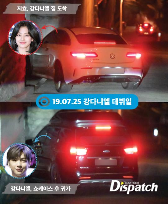 Foto kencan Kang Daniel dan Jihyo TWICE yang dirilis Dispatch.