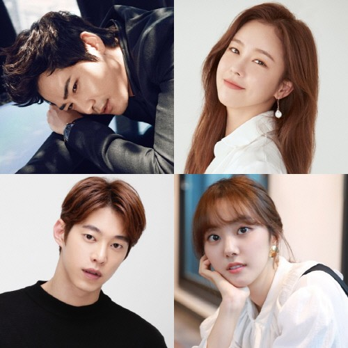 Kang Ji Hwan, Kyung Soo Jin, Park Se Wan, Song Won Seok confirmed to join in new project drama 'Joseon Survival'