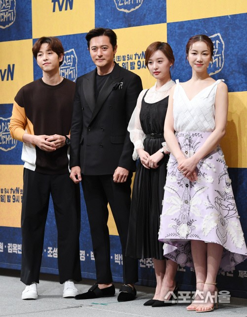 [K-Drama]: Press conference for