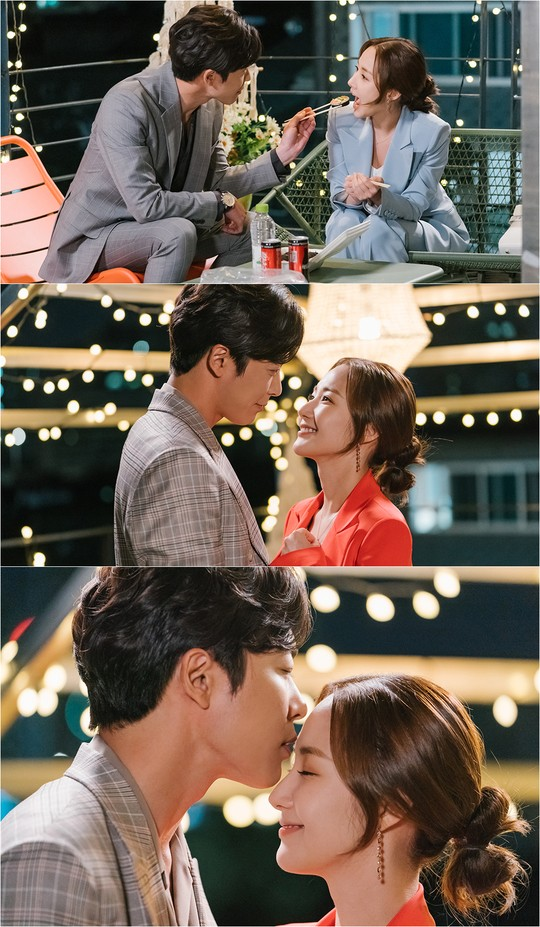 Park Min Young - Kim Jae Wook starts a real love in