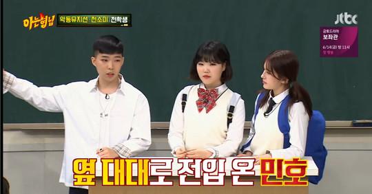 Chan Hyuk: