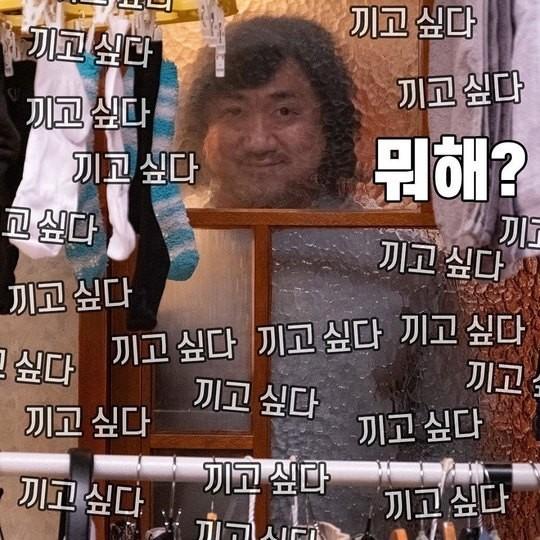 마동석 '시동' 200만 돌파 소감
