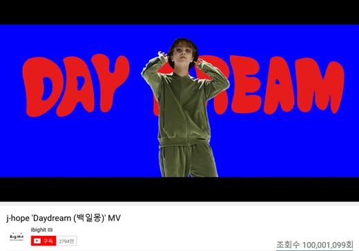 방탄소년단 제이홉, 'Daydream (백일몽)' 뮤직비디오 1억뷰 돌파!