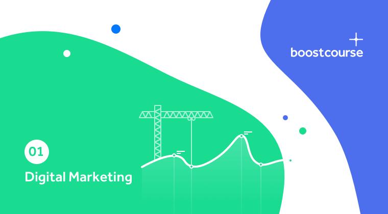고객중심의 디지털 마케팅 전략 수립