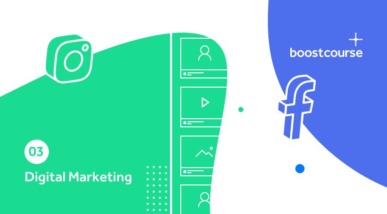 쉽게하는 페이스북, 인스타그램 마케팅