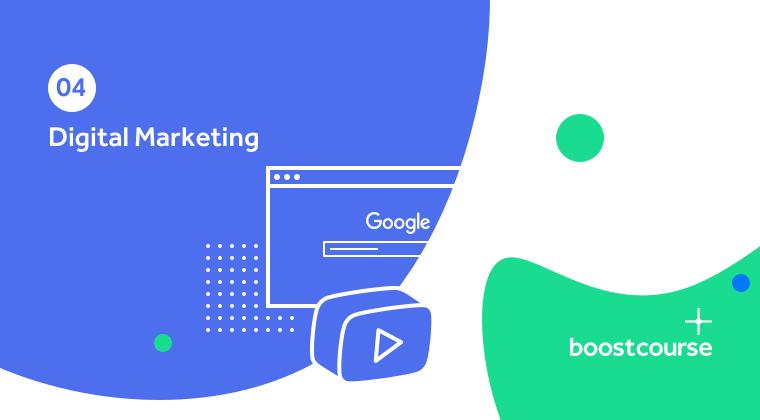 광고부터 검색까지, 구글 마케팅의 이해