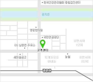 고객센터 지도