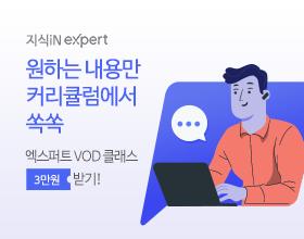 VOD 클래스 이벤트