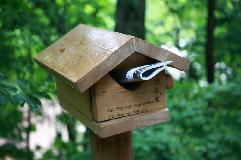 우체통_강선마을의 한 가옥 앞에 있는 우체통에 우편물이 꽂혀 있다. 이 깊은 오지까지 우편물을 배달해준 우편배달부의 정성이 기특하기만 하다.