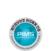 PIMS 인증 마크 이미지