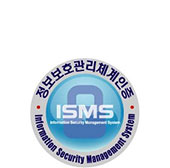 ISMS 인증 마크 이미지