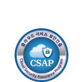 CSAP 인증 마크 이미지