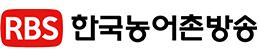 한국농어촌방송