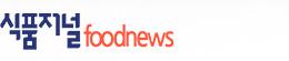 식품저널 foodnews
