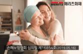 의외로 모르는 사람이 많은 암보험 기본상식3